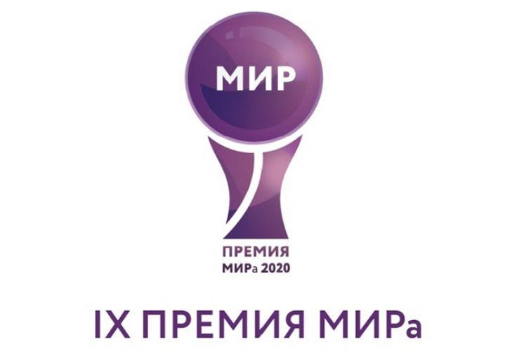 Финал Международного конкурса