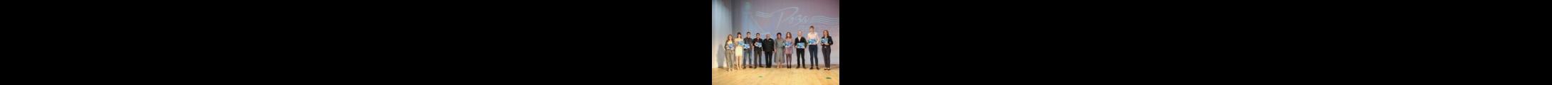 Городская премия «Роза ветров»
