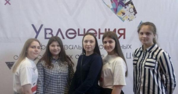VIII межрегиональный фестиваль «УВЛЕЧЕНИЯ»